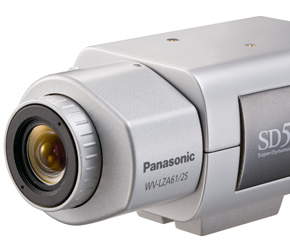 Wide range of security cameras